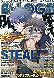 B's-LOG (ビーズログ) 2009年 12月号 [雑誌]