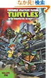 Teenage Mutant Ninja Turtles 1: New Animated Adventures