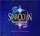 [PSP版]STAR OCEAN Second Evolution オリジナル・サウンドトラック(2CD+DVD)