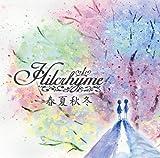Hilcrhyme「春夏秋冬」