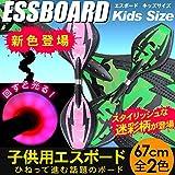 エスボード ミニモデル 迷彩柄 子供用/携帯用ケース付き 光るタイヤ仕様 スケボー 2輪 子ども用スケートボード /迷彩ピンク