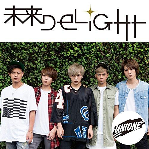 【早期購入特典あり】未来DELIGHT(UNIONEメンバーソロチェキ付)