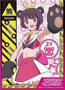 Anime Girl Yuri Kuma Bear Vol.42 Illust. Akiko Morishima: Toys & Games