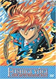 echange, troc Fushigi Yugi 3: Mysterious Play - Trials of a [Import USA Zone 1]