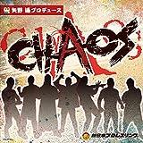 """矢野通プロデュース""""CHAOS"""" 新日本プロレス"""