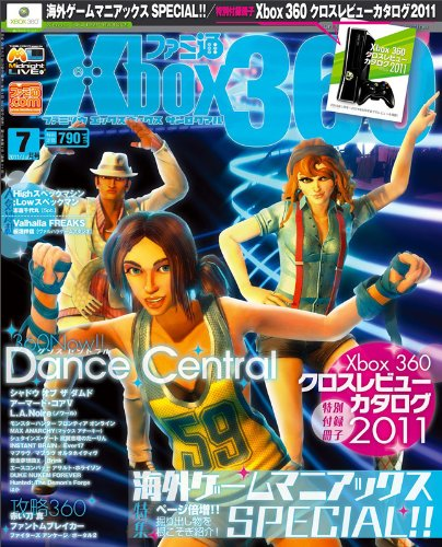 ファミ通Xbox360 2011年7月号 [雑誌]