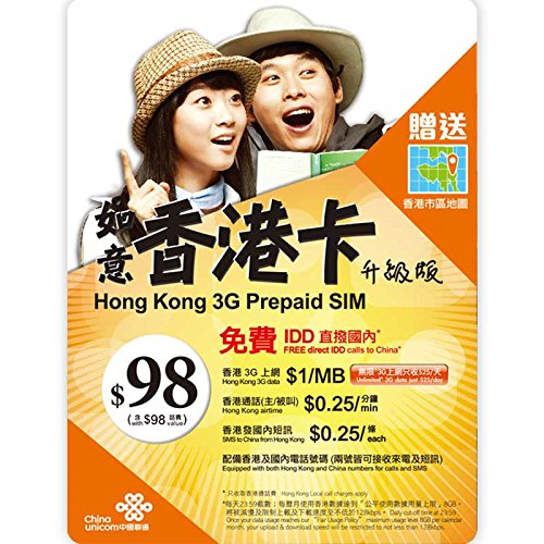 chinasim-hong-kong-25hks-day-unlimited-3g-prepaid-sim-karte-china-unicom
