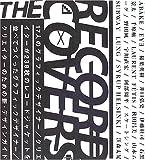 THE RECORD COVERS—17人のグラフィックデザイナー/クリエイターが238枚のレコードジャケットを並べてつくったグラフィックデザイナー/クリエイターのための新・デザインガイド