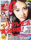CanCam (キャンキャン) 2011年 07月号 [雑誌]