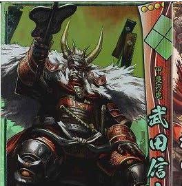 戦国大戦 【SR】武田021 武田信玄