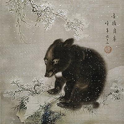 BLACK BEAR CUB IN SNOW - Mori Shuho