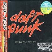 MUSIQUE VOL.1 1993-2005-special edition-(DVD付)