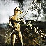 Moonsorrow-Suden Uni