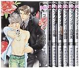 ファインダーシリーズ 新装版 コミック 1-6巻セット (ビーボーイコミックス)