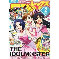 月刊 Comic REX (コミックレックス) 2014年 2月号