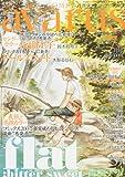COMIC avarus (コミック アヴァルス) 2013年 07月号 [雑誌]