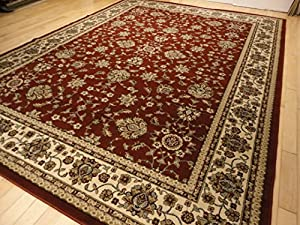 Premium persian 5x8 burgundy rugs floral traditional rugs for Dining room rugs 5x7
