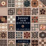 Japanese Taupe Quilt Blocks: Calm, Neutral Collection