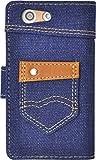 PLATA Xperia エクスペリア A4 SO-04G 用 ポケット 付き デニム ケース ポーチ 手帳型 ポーチ 【 インディゴ ネイビー 紺 濃い青 】 DSO04G-95-B