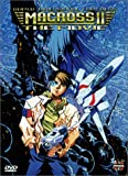 Macross II: The Movie (Bilingual)
