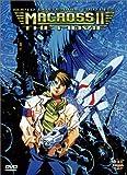 超時空要塞マクロスII -LOVERS AGAIN- DVD-BOX (OVA 全6話収録) 北米版(日本語音声可)
