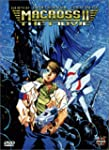 Macross 2: Movie [Import USA Zone 1]