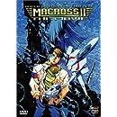 Macross II The Movie