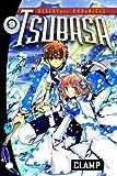 Tsubasa 9: RESERVoir CHRoNiCLE (Tsubasa Reservoir Chronicle)