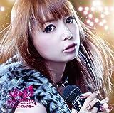 中川翔子 CD 「しょこたん☆かばー4-2~しょこロック編~(DVD付)」
