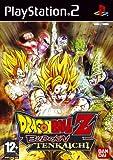 Dragonball Z Budokai: Tenkaichi (PS2)