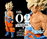 アミューズメント一番くじ DRAGONBALL超 SUPER MASTER STARS PIECE THE SON GOKOU 02 THE ORIGINAL