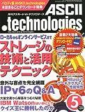 ASCII.technologies (アスキードットテクノロジーズ) 2011年 05月号 [雑誌]