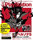電撃PlayStation 2016年10/13号 Vol.623