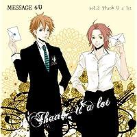 MESSAGE 4U vol.3 Thank U a lot出演声優情報