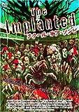 スクール・オブ・ゾンビ The Implanted