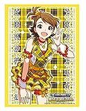 ブシロードスリーブコレクションHG (ハイグレード) Vol.768 アイドルマスター ワンフォーオール 『双海亜美』
