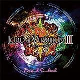 ロード・オブ・ヴァーミリオン III オリジナル・サウンドトラック
