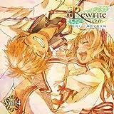 �饸��Rewrite ��ƥ顦���׳ر��ٶ� Vol.4