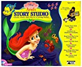 Ariels Story Studio - PC/Mac