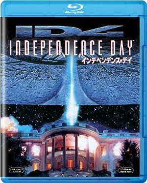 インデペンデンス・デイ [Blu-ray]