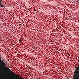 大和榛原牛(黒毛和牛A5等級)稀少部位 特上ハラミ 焼肉用 嬉しい100g単位!