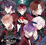 DIABOLIK LOVERS LOST EDEN Vol.1 逆巻編