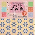 Aitoh PC3-300 Mini Print Origami Paper, 3-Inch by 3-Inch, 300-Pack