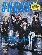 SHOXX ( ショックス ) 2010年 04月号 [雑誌]()