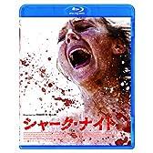 シャーク・ナイト (Blu-ray Disc)