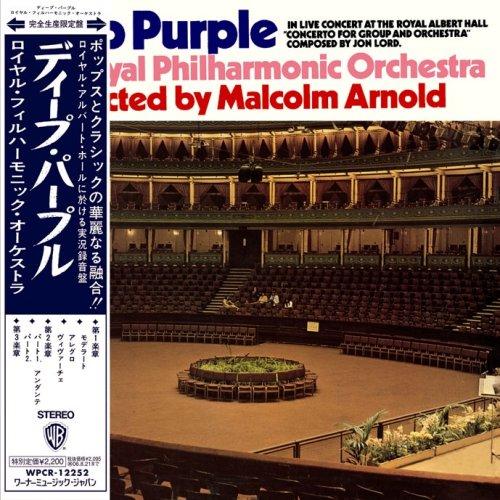 ディープ・パープル・アンド・ロイヤル・フィルハーモニック・オーケストラ(SHM-CD 紙ジャケットCD)
