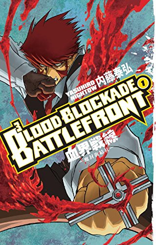 Blood Blockade Battlefront Volume 1