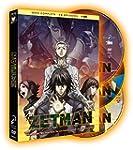 Zetman - Serie Completa [DVD]