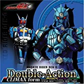 Double-Action CLIMAX form ジャケットB(ウラタロス)(DVD付)
