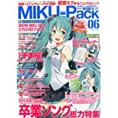 MIKU-Pack music & artworks feat.初音ミク 06 [雑誌]
